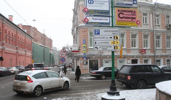 Москвичей призывают поддержать проект расширения зоны платной парковки