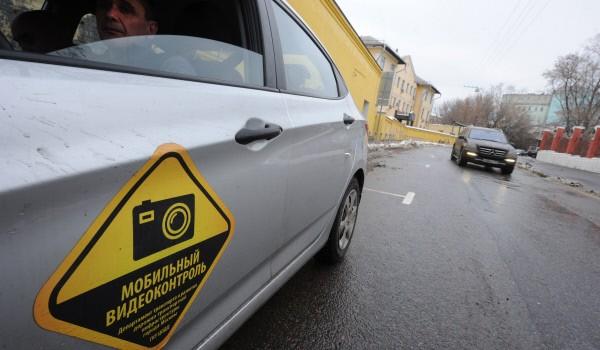 Консультанты помогут разобраться москвичам с правилами стоянки