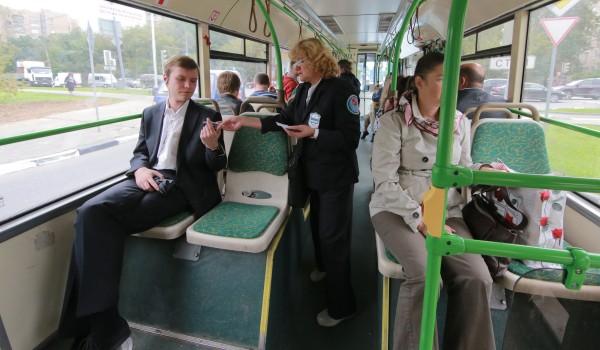В  Москве может появиться программа мотивации контролеров городского общественного транспорта