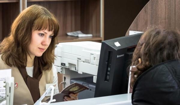 Более 2 тысяч москвичей оформили документы на наследство одним пакетом в центрах госуслуг