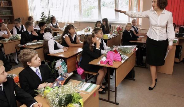 56% молодых учителей столичных школ планируют сдать ЕГЭ для педагогов