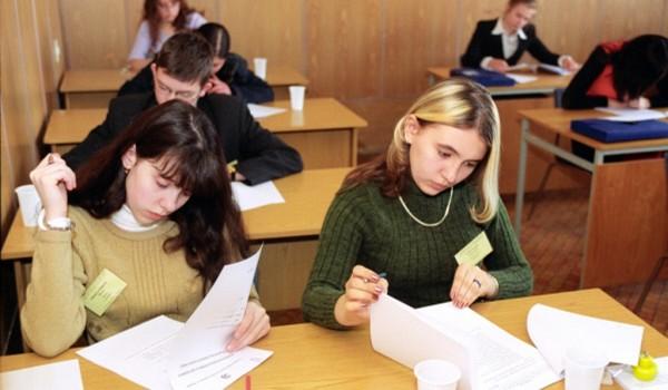 В столице пройдет Московская олимпиада школьников крупных городов и столиц мира