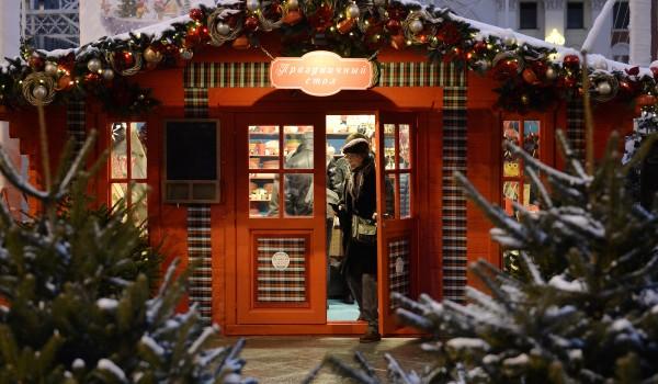 Посетителям фестиваля «Путешествие в Рождество» предложат деликатесы, медовые сладости и черную икру