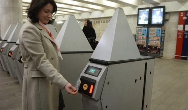 Оплатить проезд на МЦК можно будет банковскими картами с бесконтактной технологией