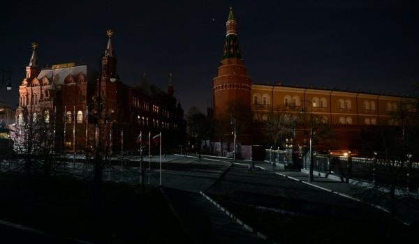 В рамках акции «Час Земли» в Москве отключат подсветку