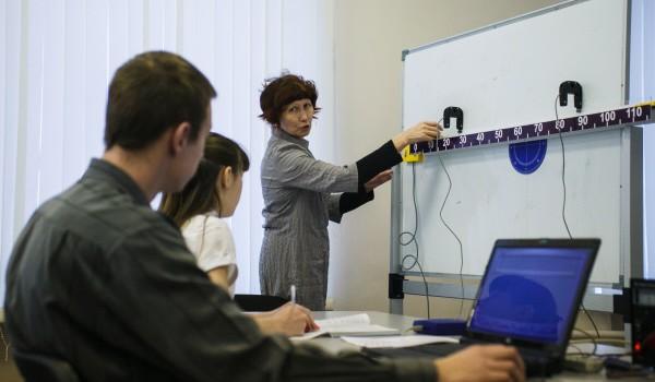 Московские педагоги представят методические идеи и технологии в преподавании предметов