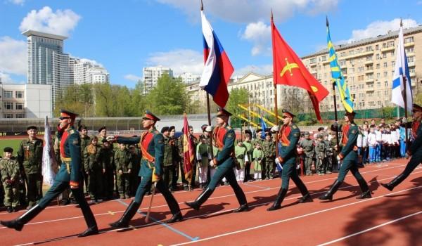 В Сокольниках прошел военно-спортивный праздник, посвященный 72-й годовщине Великой Победы
