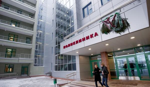 Собянин учредил гранты поликлиникам за работу по раннему выявлению онкологии