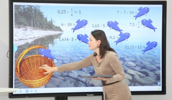 В рамках проекта «Московская электронная школа» разработано около 44 тыс. интерактивных сценариев уроков