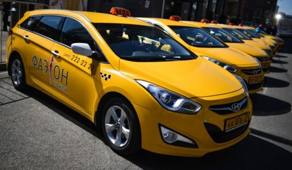 Количество легально работающих такси в Москве составляет не менее 90%