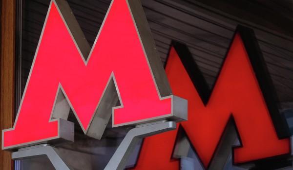 До конца марта планируется открыть три новых станции Люблинско-Дмитровской линии метро