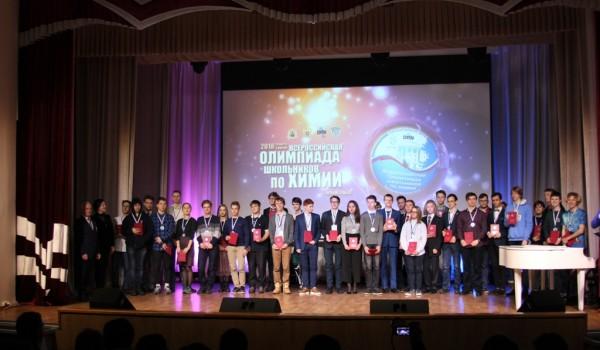 Московские химики стали победителями Всероссийской олимпиады школьников