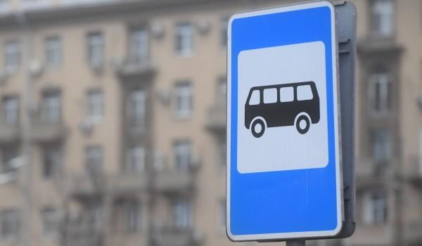 Автобусы № 605,774 и 903 являются одними из самых востребованных в столице
