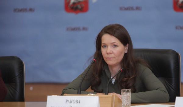 Пресс-конференция Анастасии Раковой