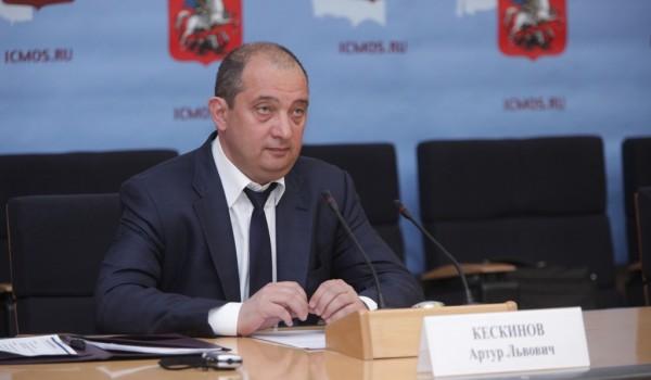 Пресс-конференция Артура Кескинова
