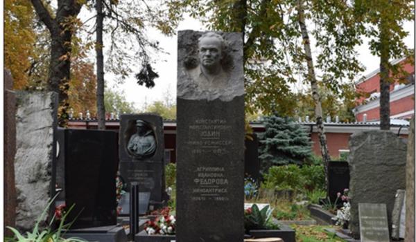 Мосгорнаследие взяло под охрану надгробие легендарного режиссера Константина Юдина