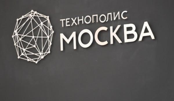Шесть высокотехнологичных компаний стали резидентами особой экономической зоны «Технополис «Москва» на РИФ-2019