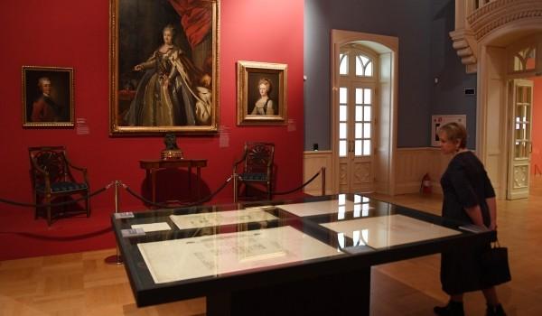 К 290-летию со дня рождения Екатерины II музей «Царицыно» подготовил образовательную программу для школьников