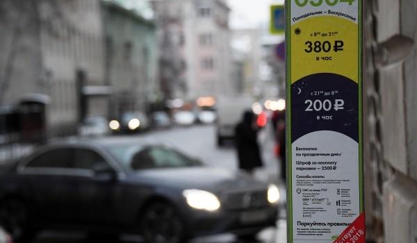 Свыше 9 тыс. человек обратились за консультацией в сервисные центры «Московский транспорт» в июне