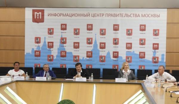 Пресс-конференция «День города в Лужниках»