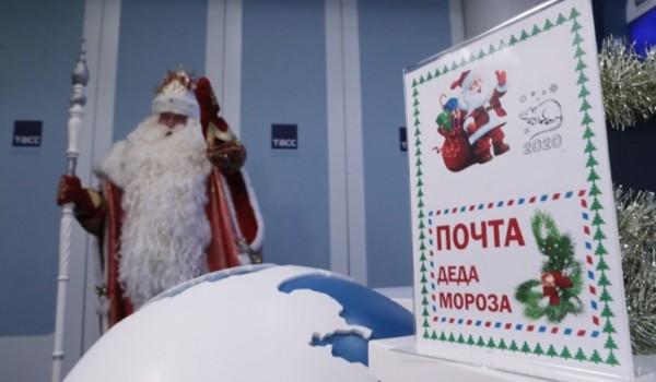 Гости столичных парков написали более 5 тысяч писем Деду Морозу
