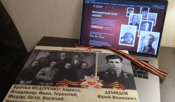 В рамках проекта «Многонациональная Победа» в сети Интернет прошла виртуальная выставка