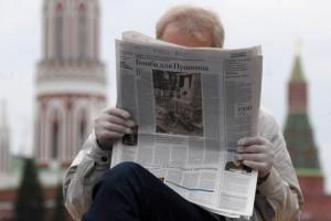 Прием заявок на конкурс окружных и районных СМИ стартует в Москве 23 сентября
