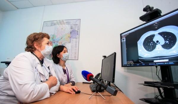 Более 500 тыс. консультаций провели врачи телемедицинского центра в Москве