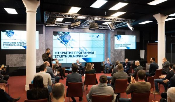 Стартовал первый поток новой программы развития инновационных компаний StartHub.Moscow