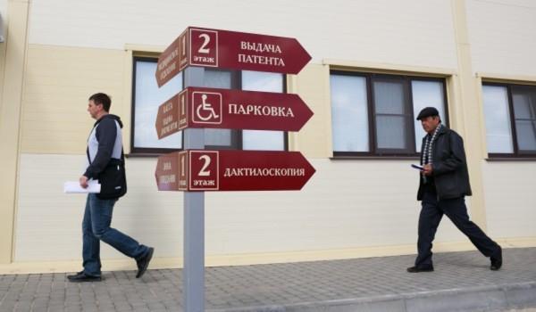 Москва контролирует соблюдение работодателями законодательства при работе с мигрантами