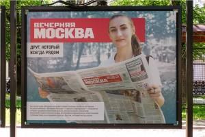 Фотовыставка «Вечерняя Москва» на Гоголевском бульваре