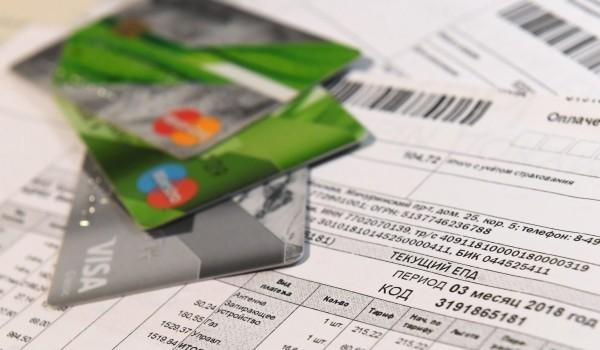 Москвичи получили единый платежный документ онлайн более 93 миллионов раз