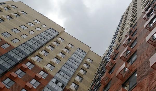 Девятнадцать квартир безвозмездно передадут в Москве социально ориентированным НКО