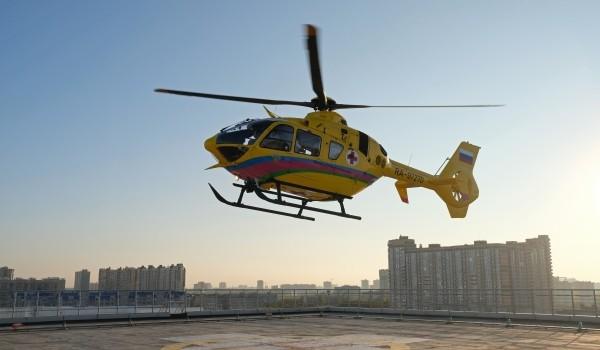 Бочкарев: Завершено строительство вертолетной площадки для больницы в Коммунарке