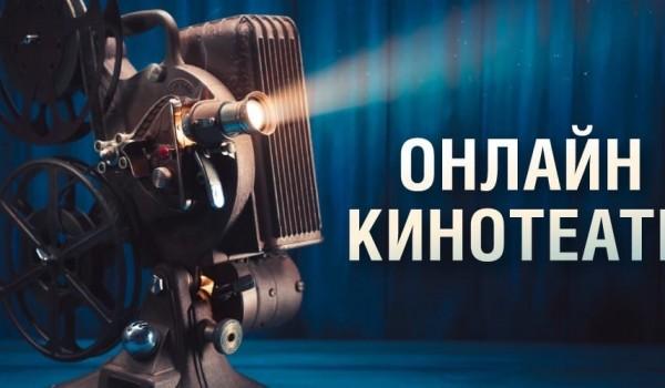 Онлайн-кинотеатр «Поклонка» в память о погибших в Первой мировой покажет фильм «Мальчик русский»
