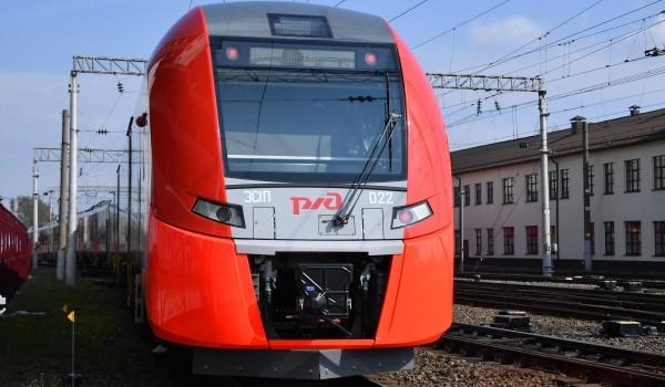 Расписание электричек Киевского направления МЖД изменится 1-13 августа из-за ремонтно-путевых работ