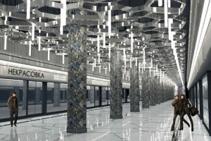 «Мосинжпроект» возглавил рейтинг лидеров строительного комплекса России