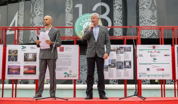 Пресс-мероприятие «Церемония награждения победителей и открытие выставки финалистов VIII конкурса городской фотографии «Планета Москва»»