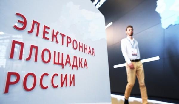 Москва будет оплачивать государственные закупки в два раза быстрее