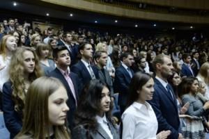 17 cентября - Международный студенческий фестиваль «Мы — россияне»