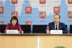Пресс-конференция «Санитарно-эпидемиологический и экологический надзор на объектах капстроительства: итоги работы за 9 месяцев 2021 года»