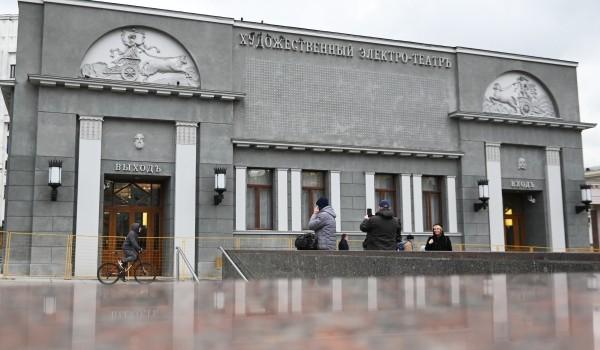 Народные артисты РФ почтили память писателя Юлиана Семенова в кинотеатре «Художественный»