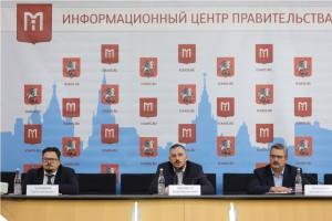 Пресс-конференция «Организация проведения мероприятий по гражданской обороне и порядок оповещения населения в городе Москве»