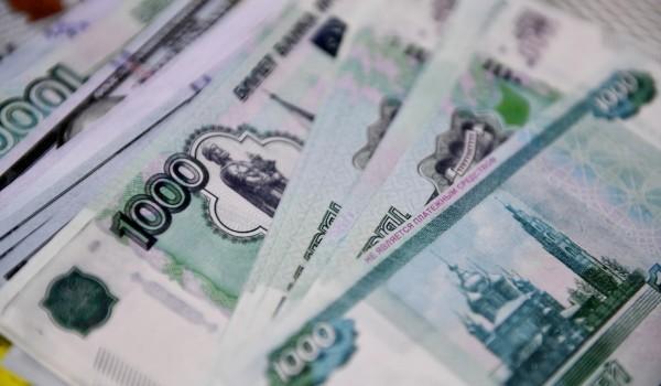 Прожиточный минимум на душу населения в Москве в 2022 году увеличится до 18 тыс. 714 руб.