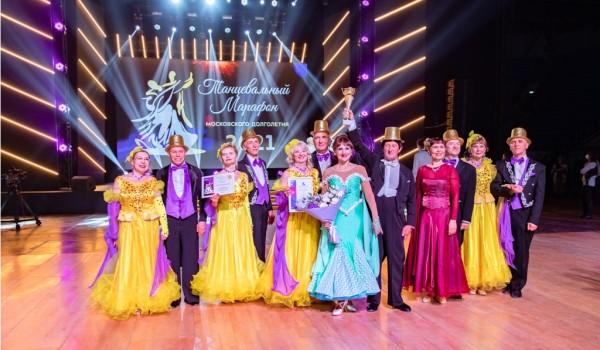 Победители III танцевального марафона проекта  «Московское долголетие» поделились впечатлениями после соревнований