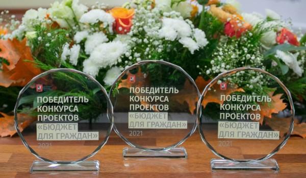 Проекты победителей городского конкурса «Бюджет для граждан» получили общероссийское признание