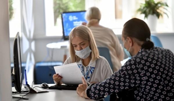 Уровень безработицы в Москве приблизился к докризисным значениям