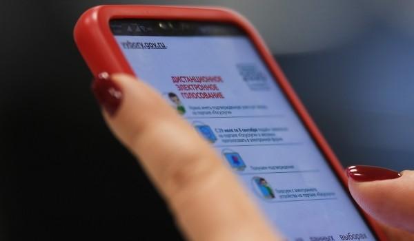 Москвичи подали на онлайн-выборы в Госдуму 2,3 миллиона заявок