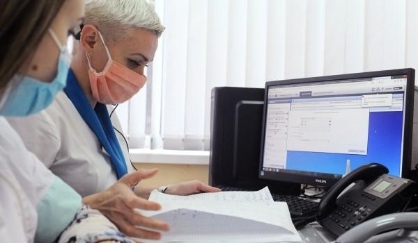 Более 10 тыс. телемедицинских консультаций провели московские врачи для беременных с COVID-19