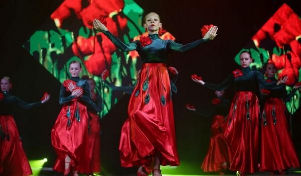 19 сентября - Межнациональный вечер «Москва в ритмах народов мира»